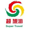 Super Travel en chine