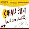 SaharaEvent