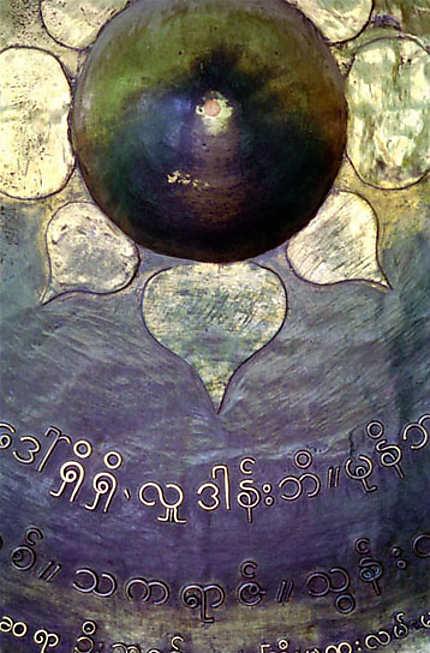 Gong à la Pagode Mahamuni