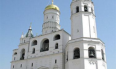 Tour-clocher d'Ivan-le-Grand (Kremlin)