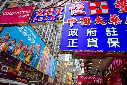 Publicités à Hong Kong