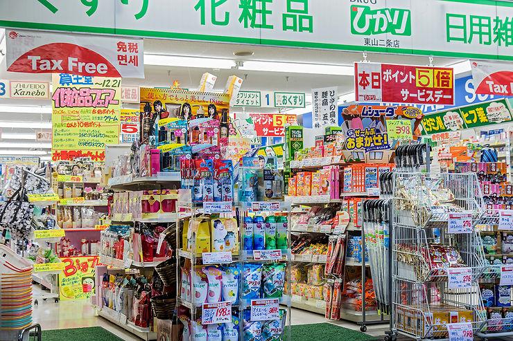 Chiner dans des drugstores japonais un peu fous