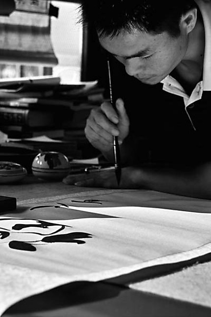 Calligraphiste au New Yuanmin Palace