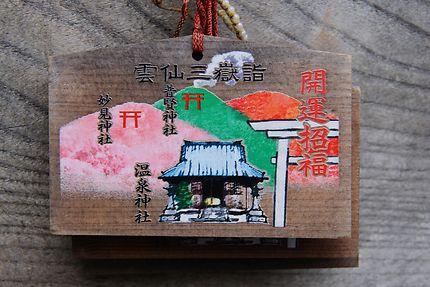 Unzen, plaquette de vœux, au Japon