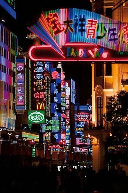 SHANGHAI - NAN JING ROAD