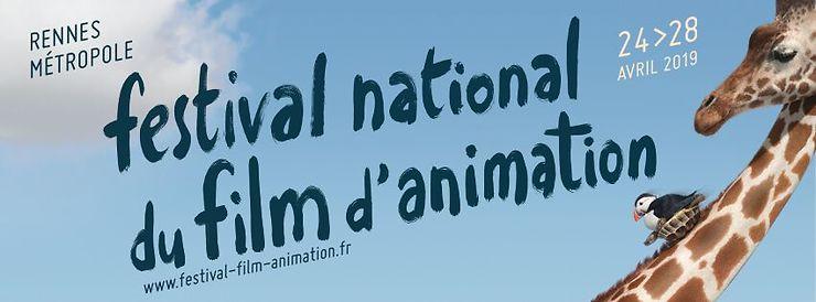 Festival national du film d'animation à Rennes