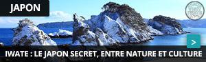 Iwate : le Japon secret, entre nature et culture