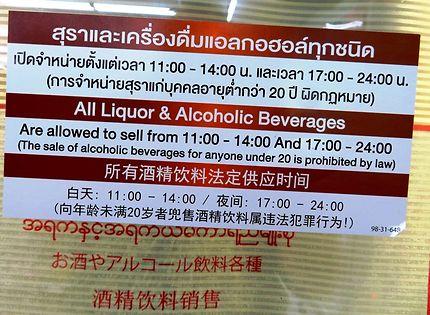 Vente d'alcool en Thaïlande