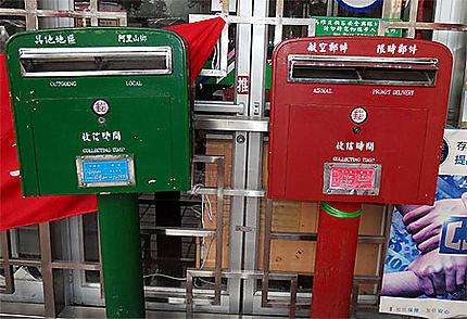 Boîtes aux lettres taiwannaises