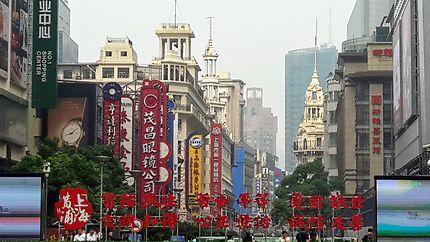 Regard sur Shanghai, artère place du Peuple