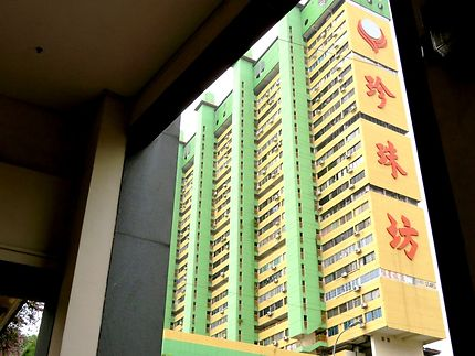 Surprenant immeuble coloré à Singapour