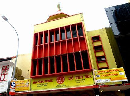 Temple Arya Sakaj