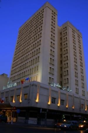 Photo hotel Yadis Ibn Khaldoun