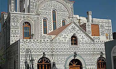 Chios (Égée-Septentrionale)