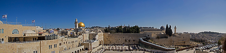 guide israel  transports