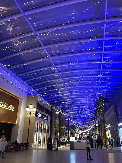 Avenue mall à Manama