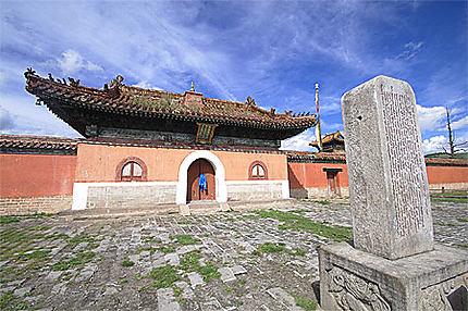 Aux Portes d'Amarbayansgalant Khiid