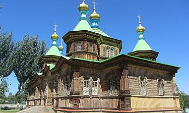 Karakol (Prjevalsk)