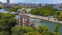 Hiroshima - Miyajima, le Japon entre modernité et traditions