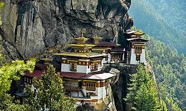 Bhoutan datant bricoleur branchement San Antonio