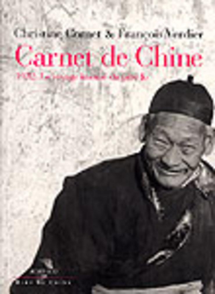 Carnet de Chine 1932. Le voyage insensé du père Jo
