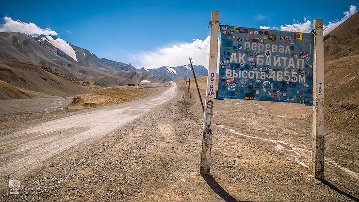 Route près de la frontière avec le Kirghizistan, Tadjikistan