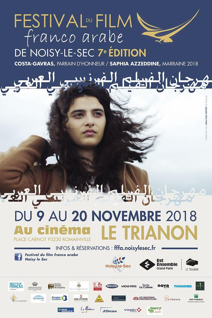 Festival du film franco-arabe à Noisy-le-Sec/Romainville