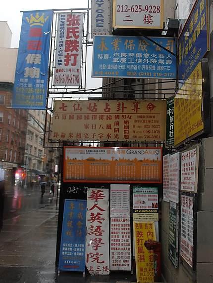 Pancartes en Chinois