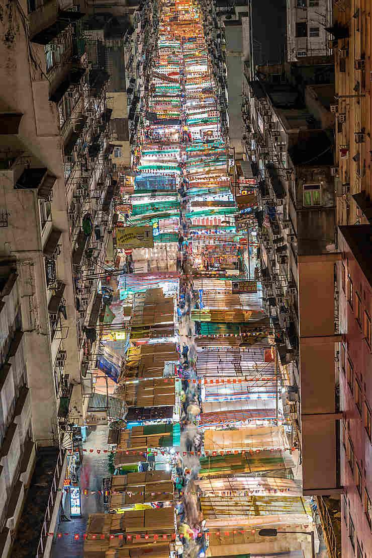 La plus grande concentration de magasins au monde