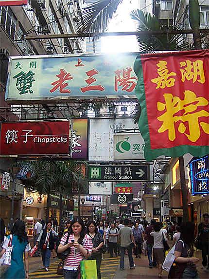 Journée shopping à Causeway Bay