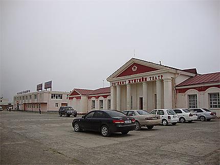 Théâtre de Dalanzadgad