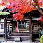 Temple à Chiba