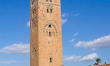 Minaret de la Koutoubia (Médina)
