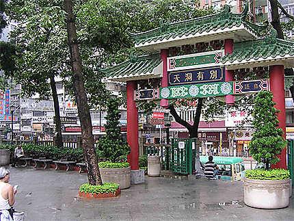 HK - Parc sur Nathan Road