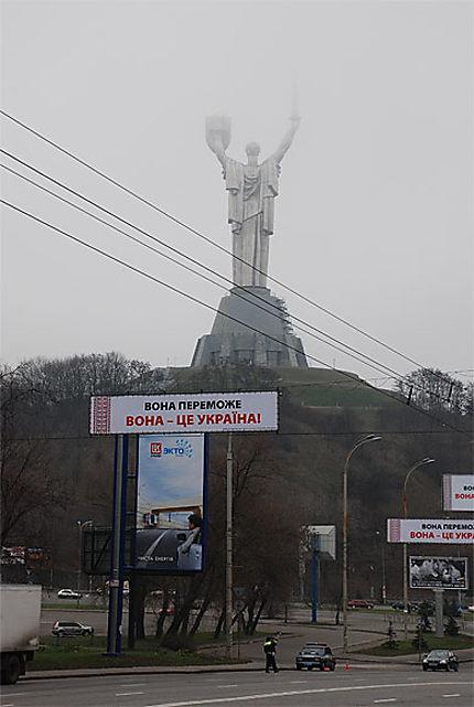 Statue de la Mère Patrie (108m)