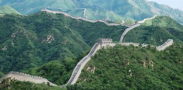 1 mois de cours de mandarin à Pékin