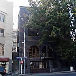 City Hotel Yerevan