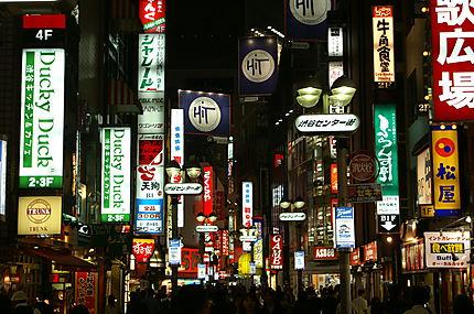 Eclairages de rue à Shibuya