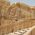 Symbole de Norouz, le Nouvel An Zoroastrien