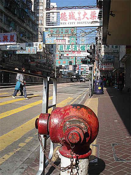 Rue de Kowloon
