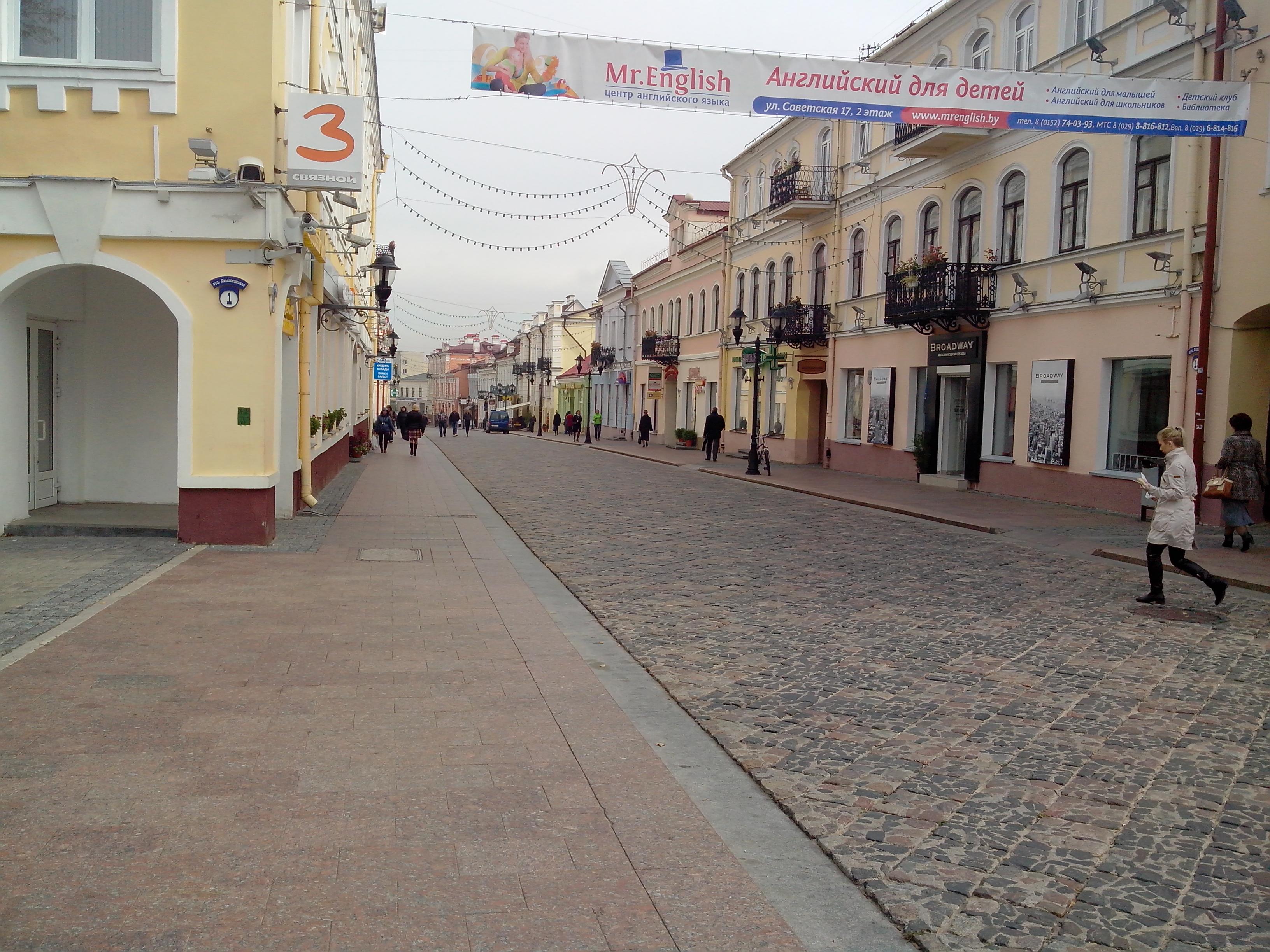 Grodno (Hrodna) - Biélorussie
