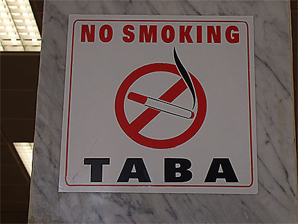 Aéroport de Taba en Egypte