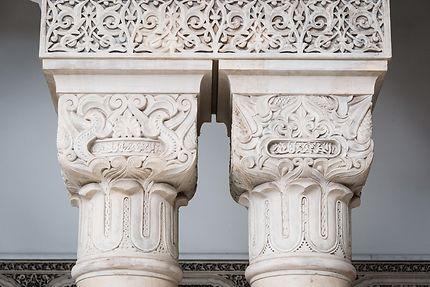 Grande Mosquée, colonnes jumelées