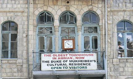 The Duke's Diwan