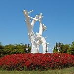 Jardin de Maracaibo