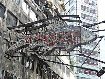 Vieille Enseigne du centre de Hong Kong