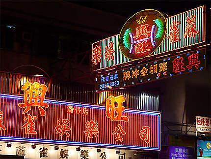 Les Néons de Hong Kong