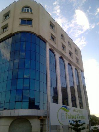 دليل شامل لفنادق الجزائر 0000021072.1195283.j