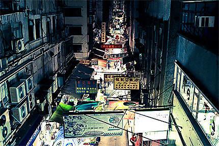 Rue de Hong Kong