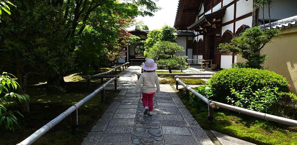 Kawaiiii : le Japon en famille